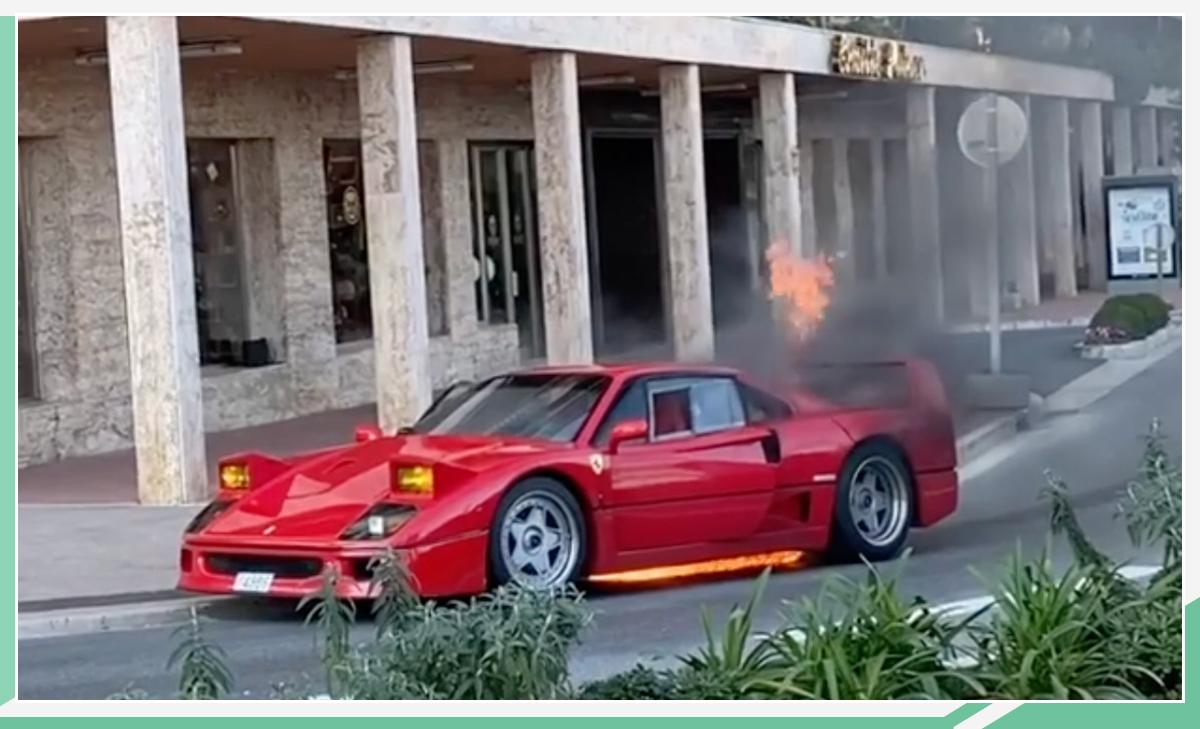 存世精品又少一台 法拉利F40在摩纳哥自燃