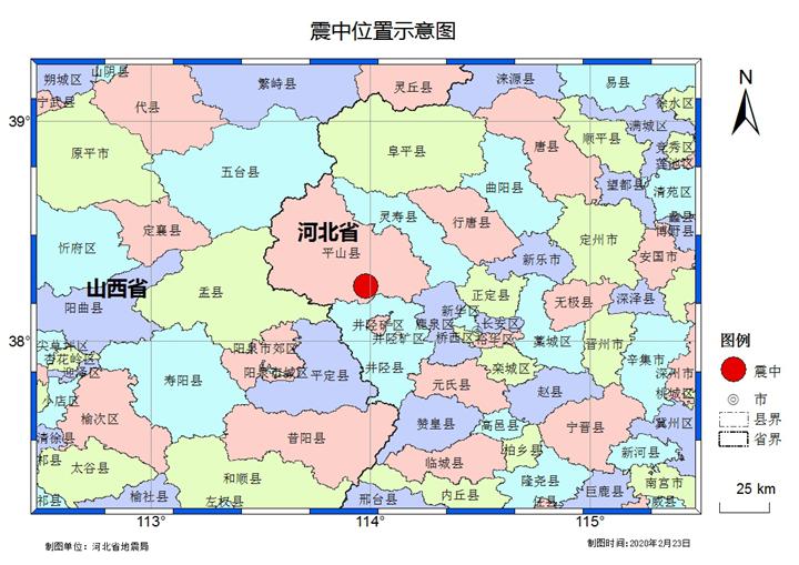 石家庄市平山县今日凌晨发生3.0级地震 无财产损失