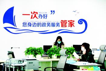 """青岛西海岸新区依托大数据做好"""""""