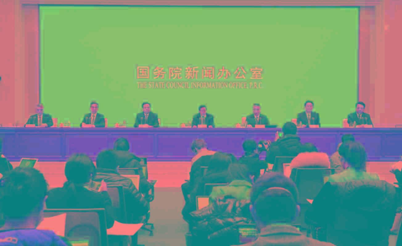 央视网消息:2月24日,国务院新闻办公室举行统筹疫情防控和经济社会发展工作发布会。