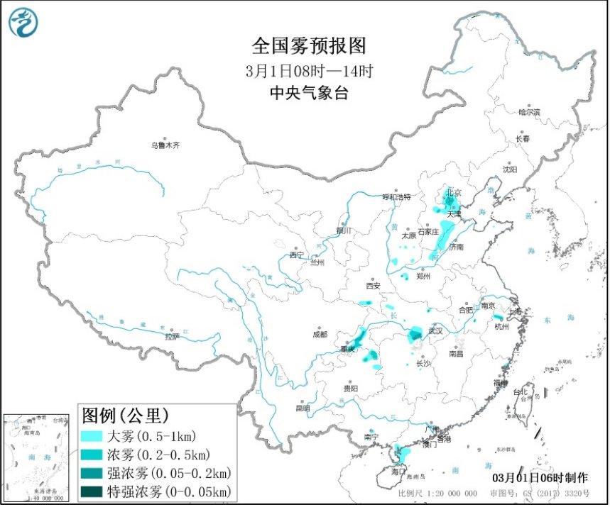 大雾黄色预警 北京山东湖北等地部分地区有大雾