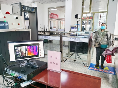 灵石火车站红外线热成像测温系统助力疫情防控