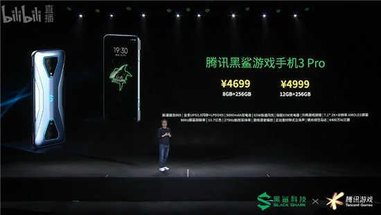升而分歧,全球首款5G游玩手机——腾讯暗鲨游玩手机3系重磅发布