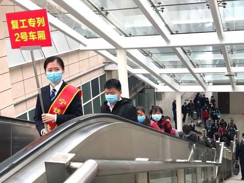 截至3月1日,南宁局集团公司已构造开走返岗定制复工专列