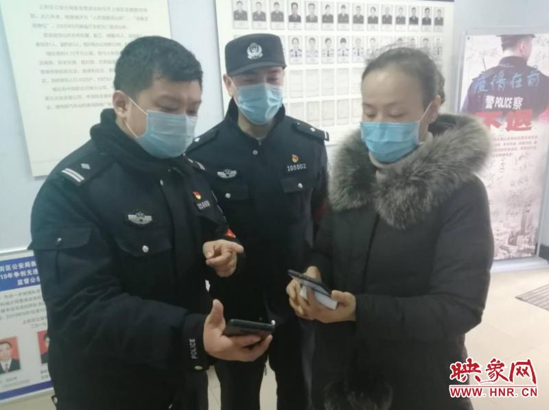 郑州市上街区一群众遇到电信诈骗  来到派出所及时止付!