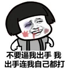 QQ幼程序被微信止息服务,腾讯:吾疯首来连本身都打!