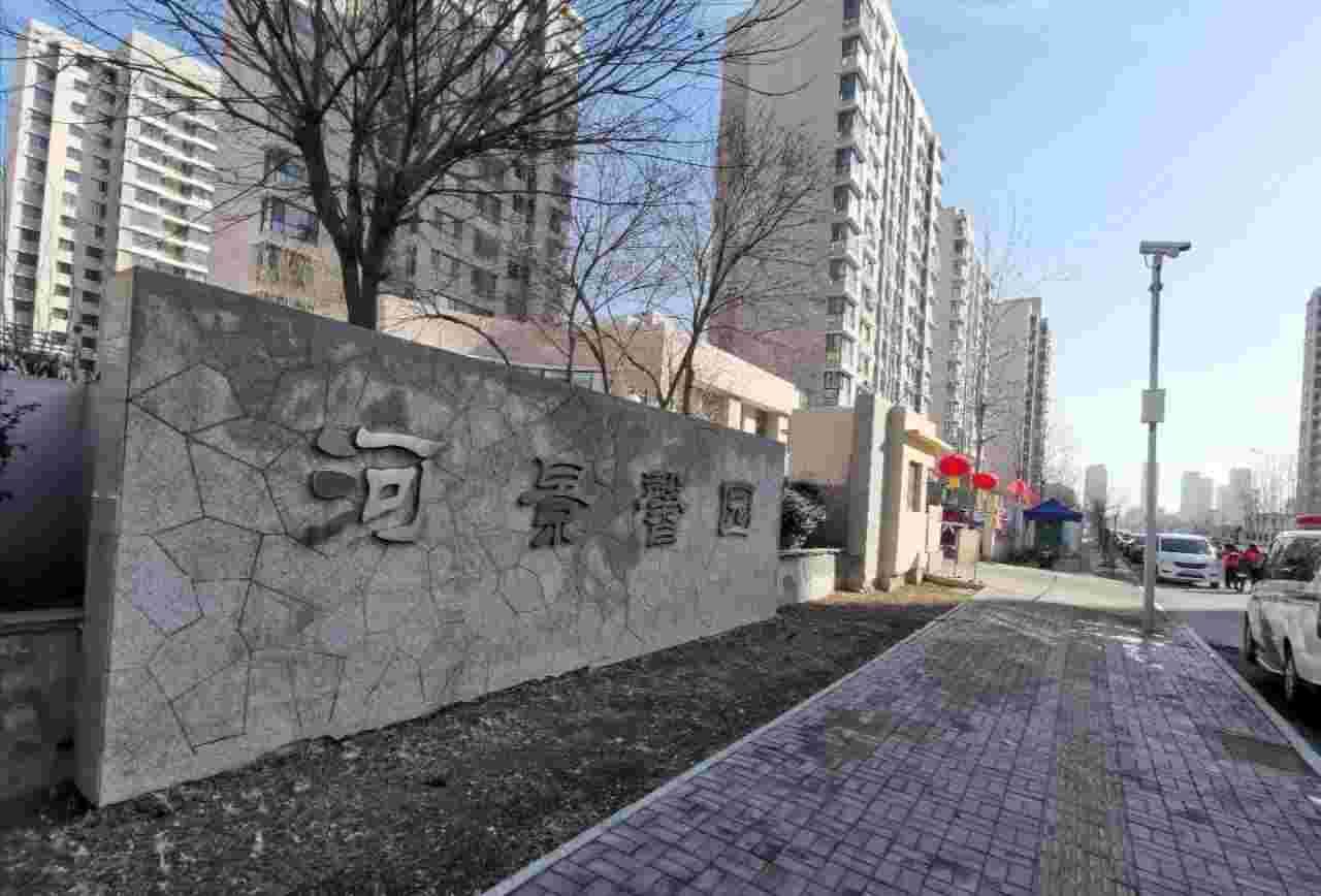 河景馨园小区,是宝坻第一个实施封控的小区。