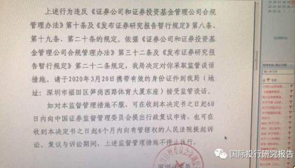 券商中国记者为此拨打了李大霄的电话,但对方在得知记者身份后果断挂断了电话。