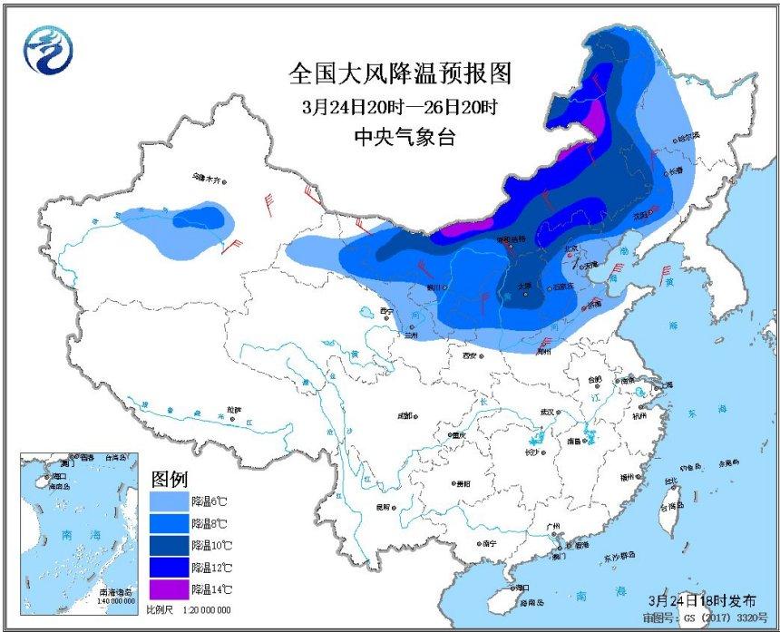 寒潮蓝色预警!中东部局地降温达12℃并伴大风沙尘