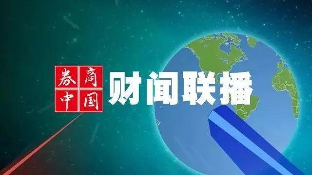 【财闻联播】千万警惕!境外输入病例累计427例,北京通报首例关联病例:疑与确诊邻居走同一楼梯
