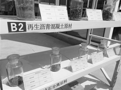 江苏扩建312国道 旧路废料全部循