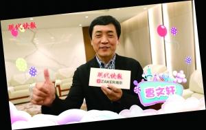 """""""卫岗杯""""第二届    江苏童话・"""