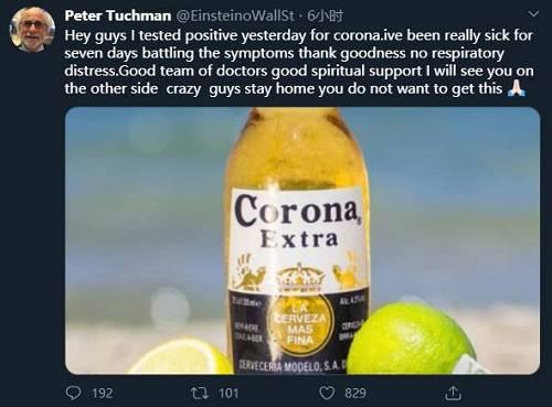 截自塔奇曼的推特