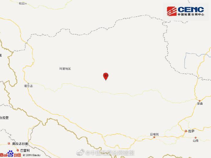 西藏阿里地区改则县发生4.4级地震 震源深度8千米