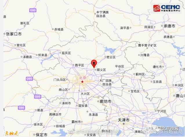 刚刚,北京顺义双丰街道附近发生地震,系近期第三次