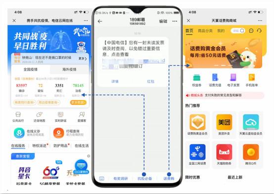 重磅|泰迪熊移动联手中国电信打造智慧场景服务新消息