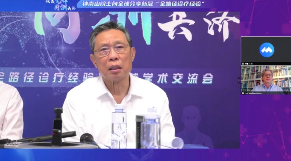 科技日报微博直播截图:钟南山首次分享新冠全路径经验