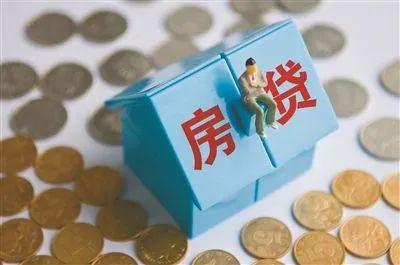 重磅!房贷利率下降,创历史新低!