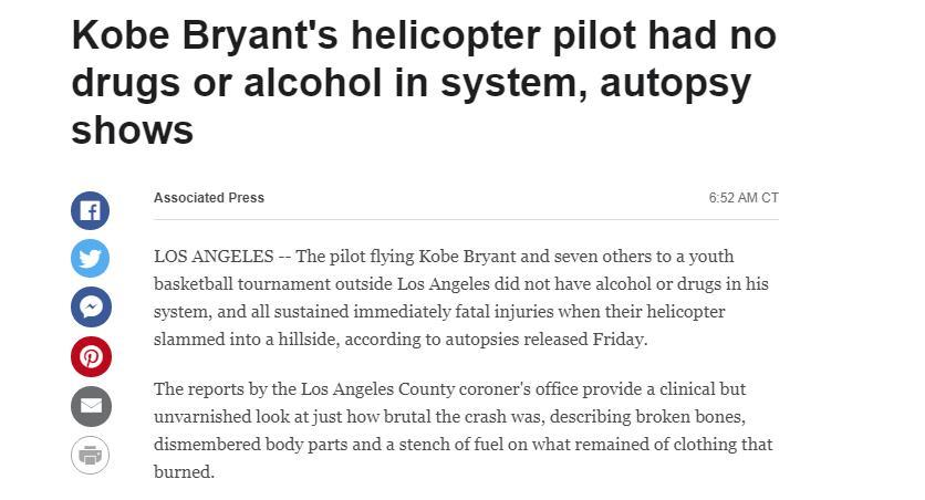 科比空难验尸报告公布 飞行员体内不含酒精或药物