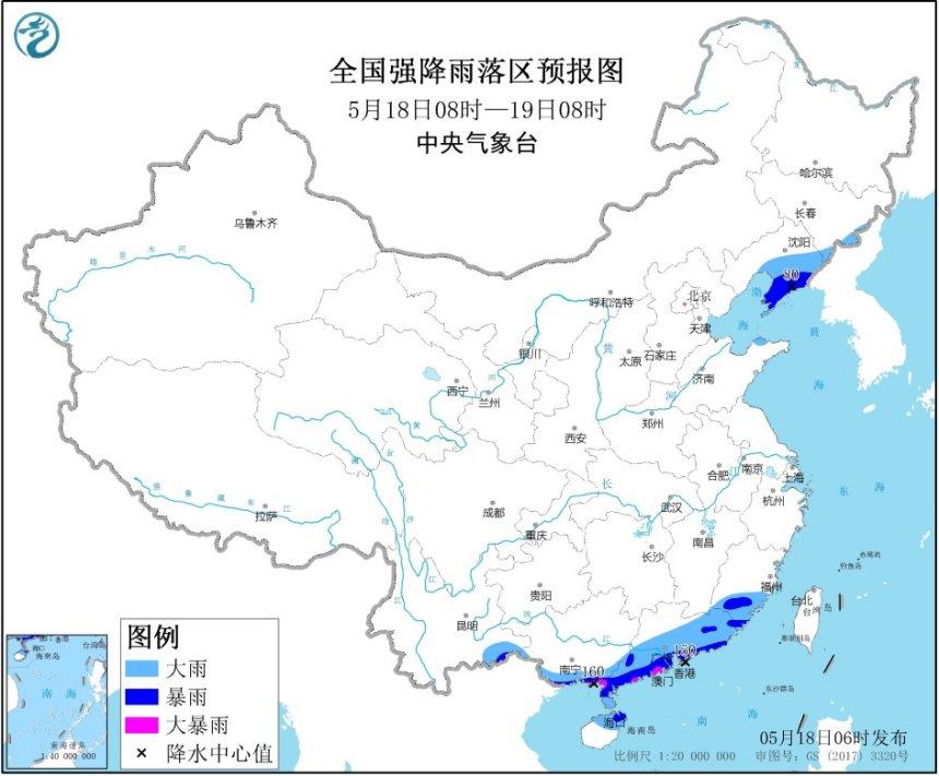暴雨蓝色预警 6省区有大到暴雨广东广西局地大暴雨