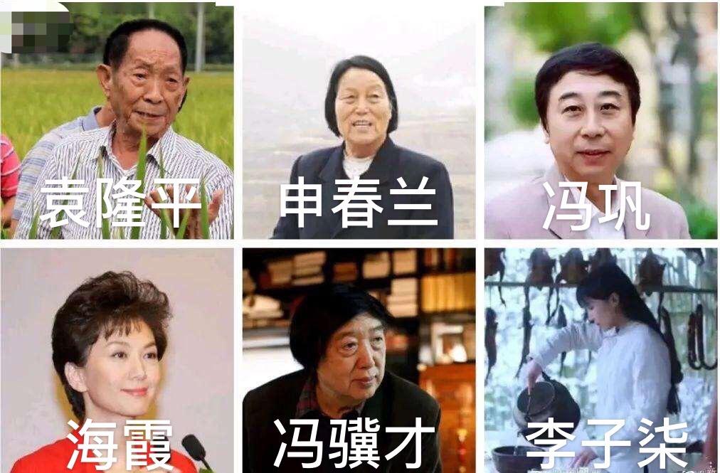 袁隆平获聘中国农民丰收节首批推广大使,李子柒、冯骥才等6人同时获聘。