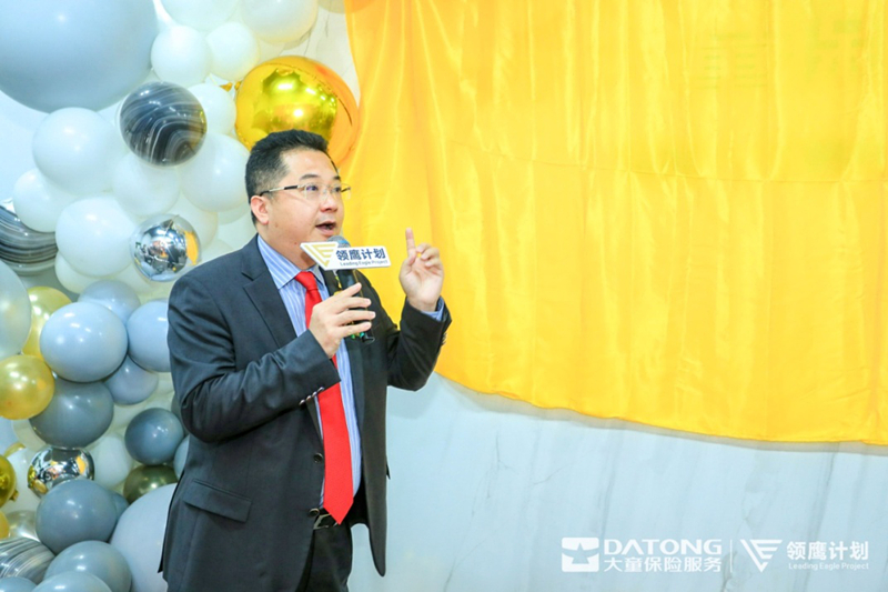 大童保险服务高级副总裁 王戈