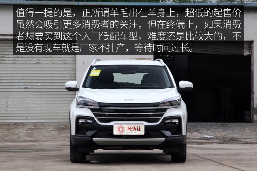不到6万买紧凑型SUV 炫界能否成为圈中新贵?