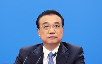 国务院总理李克强答记者问