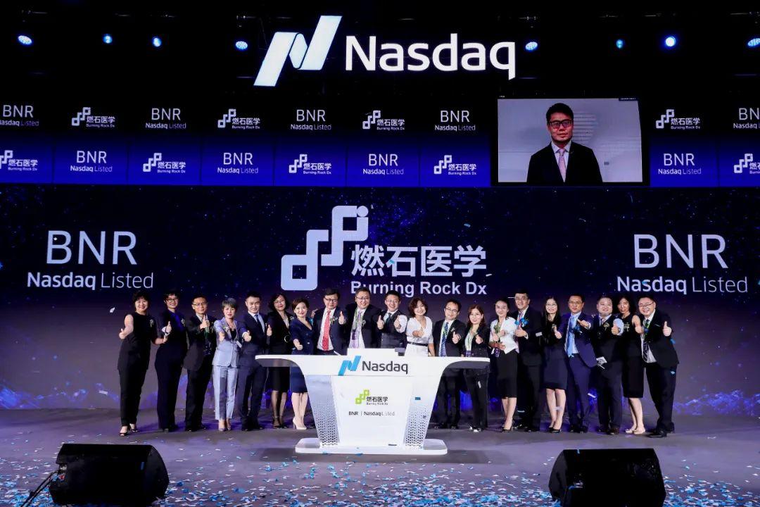 燃石医学美股IPO:市值超16亿美元,联想之星回报近80倍