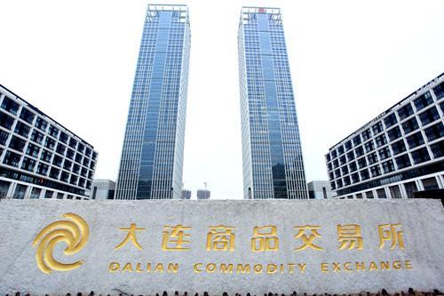 2020中国化工产业(期货)大会