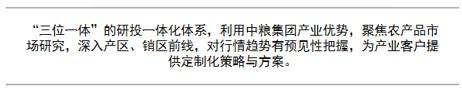 """""""豫""""良策:原糖局部高位震荡  郑糖波幅加大"""