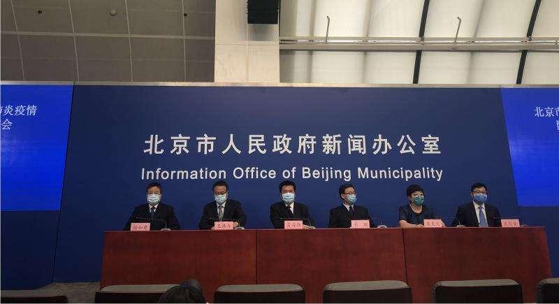 6月28日北京新增确诊7例 海淀区玉泉东市场周边10个社区解除封闭管控