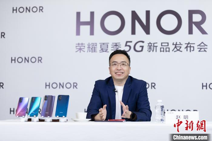 荣耀总裁赵明:预计年底5G手机出货量占比将升至七成