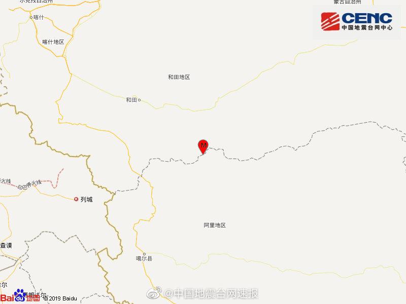 新疆和田地区于田县发生4.1级地震