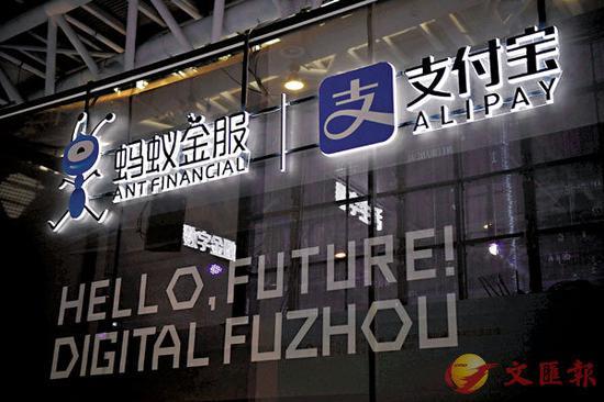 7只新股今日挂牌:欧康维视、思摩尔暗盘赚超1万港元