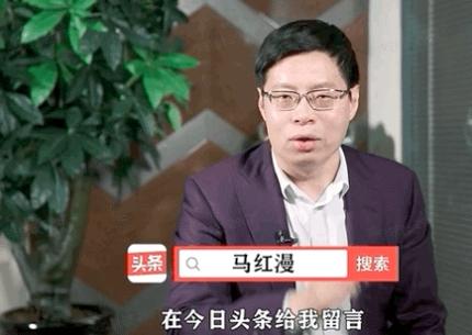 """张召忠、马红漫等领域大V相聚头条 共筑""""科普知识乐园"""""""