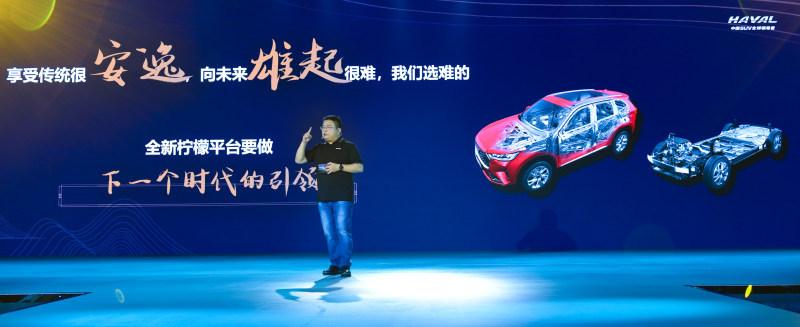 2020成都车展 |第三代哈弗H6开启全球预售,预售价12.2万-14.1万元