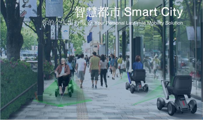 """新一代""""酷感""""智能代步车,见证智慧出行新方式"""