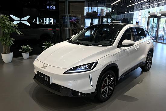 消息称小鹏汽车计划8月中旬赴美国上市