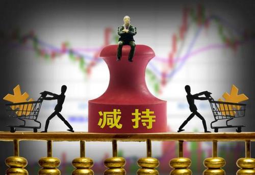 """环球印务董事""""误买入""""自家股票后5个交易日股价上涨36% 股东比特投资拟高位清仓式减持"""