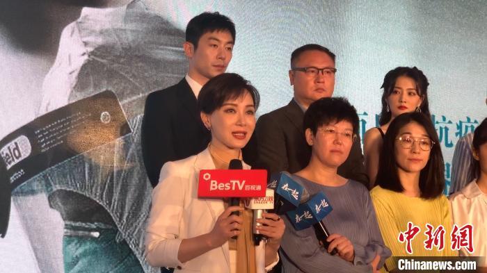 抗疫剧《在一起》亮相上海电视节:创新电视剧制播进度