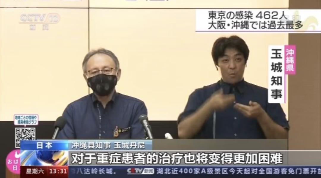 日本发现变异新冠病毒!日均新增1500例,将成抗疫反例?