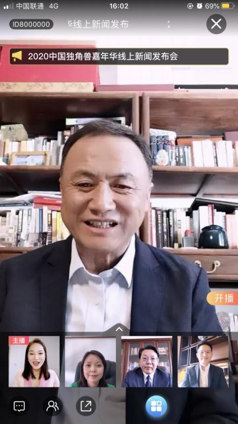 中国产业发展促进会副会长李小军希望通过活动为企业提供全新市场