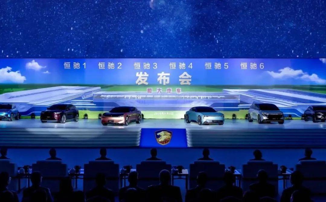 """365天造出6款新车,许家印""""超速""""行驶"""