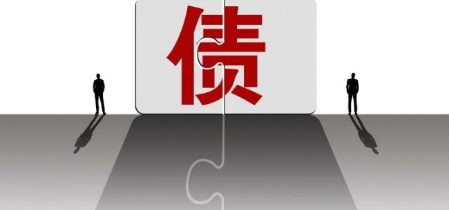 华晨汽车集团回应旗下债券暴跌:已成立债委会,主要协调债权方不要抽贷、压贷、断贷