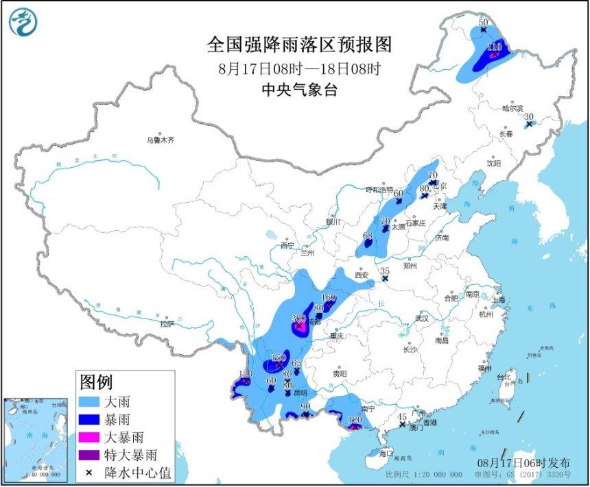 """本周北京雨水""""刷屏""""!中央气象台发布暴雨橙色预警"""