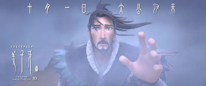 """《姜子牙》《夺冠》吹响""""回归""""号角,2020国庆档即将""""重启""""辉煌"""