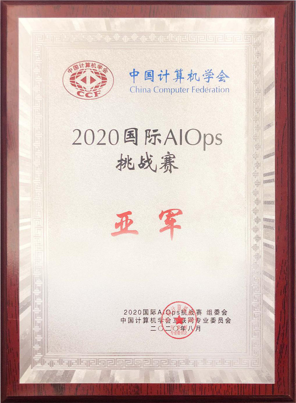 http://www.reviewcode.cn/rengongzhinen/166965.html