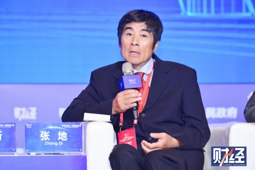 商务部欧洲司原副司长张地:上海