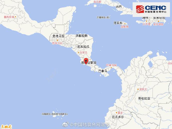 哥斯达黎加发生5.9级地震 震源深度20千米